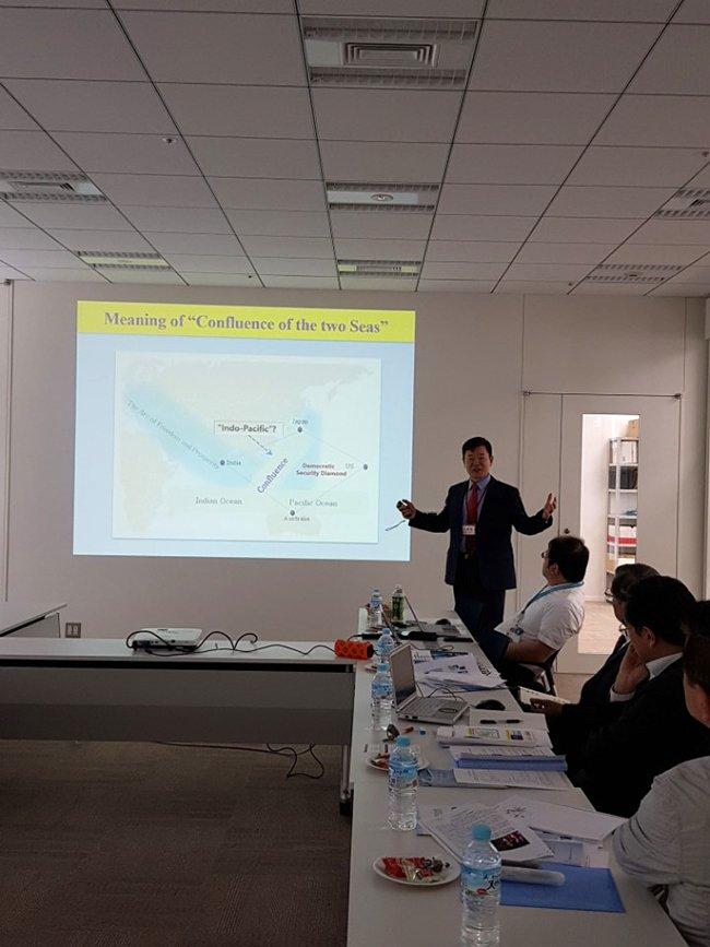 일본 해양정책연구소 방문 결과