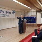 """제127회-""""중국의 해양강국 추구와 회색지대 전략"""""""