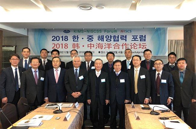 제5회 한·중 해양협력포럼 공동 개최 결과