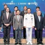 제14회 국제해양력 심포지엄 공동 개최 결과
