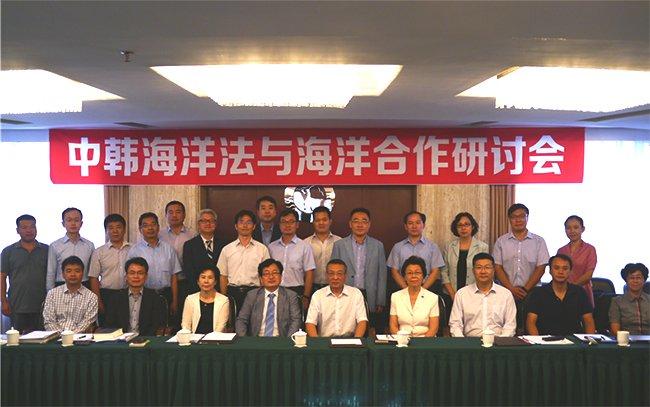 제62회(한․중 해양법 및 해양안보 협력 관련 전문가 워크숍 참가)