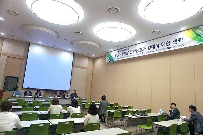 KIMS-국제정치학회 공동주최 해양안보세미나 성료