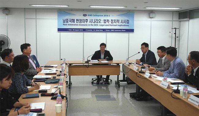 제63회(KIMS Colloquium 결과 – 남중국해 PCA 판정이후 시나리오)