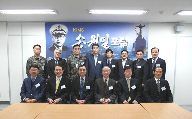 제13회 – 남중국해를 둘러싼 미·중 전략 경쟁