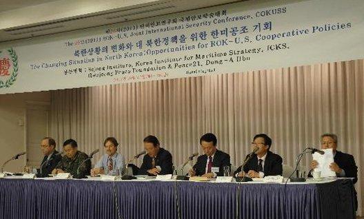 한·미 안보학술대회 공동주최