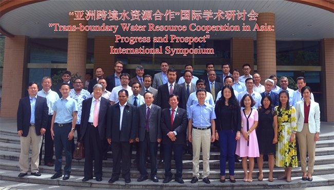 제61회(아시아 국경횡단 수(水)자원 협력에 관한 국제심포지엄 참가결과)