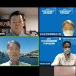 동아시아 해양안보 동향과 도전과제(2세션)