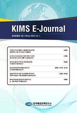 KIMS-E-Journal-1